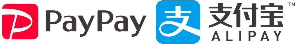 PayPay(ペイペイ)・支付宝(アリペイ)をご利用頂けます。